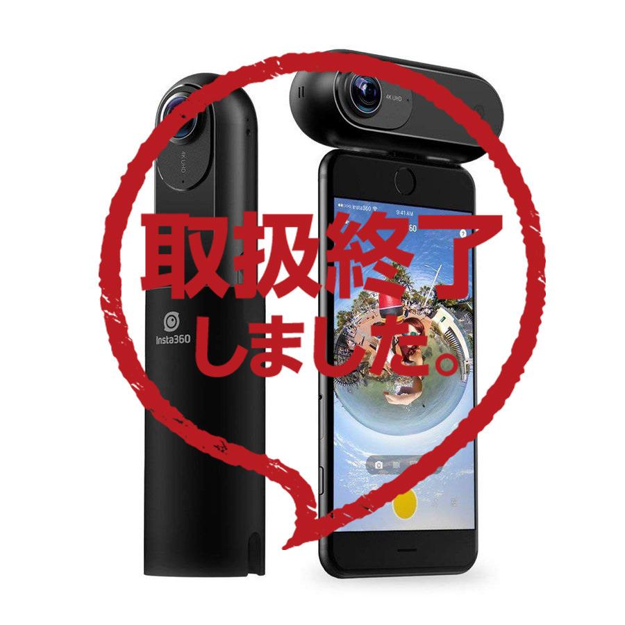 Shenzhen Arashi Vision Insta360 ONE ブラックの商品画像|ナビ