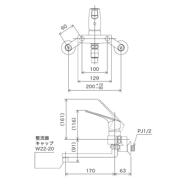 シングルレバー式混合栓(eレバー) KM5000TECの商品画像|4