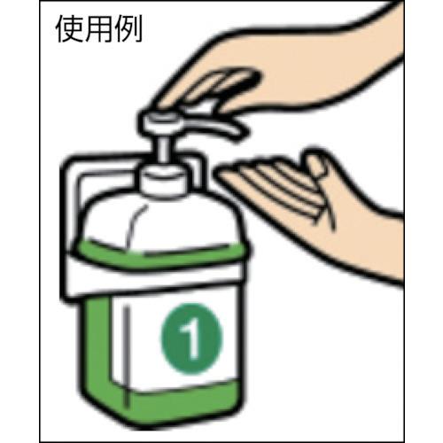 サラヤ シャボネット 手洗い用石鹸液ユ・ム 20Kgの商品画像|2