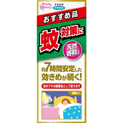 フマキラー蚊とり線香本練り 30巻函入 × 1の商品画像|3
