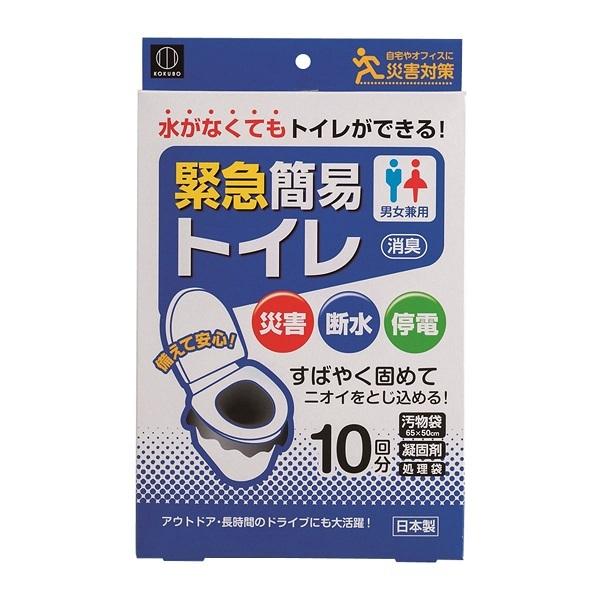 緊急簡易トイレ 10回分 KM-012 小久保工業所 凝固剤入り 断水時・災害用