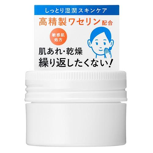イハダ 薬用バーム 20g(医薬部外品)の商品画像 ナビ