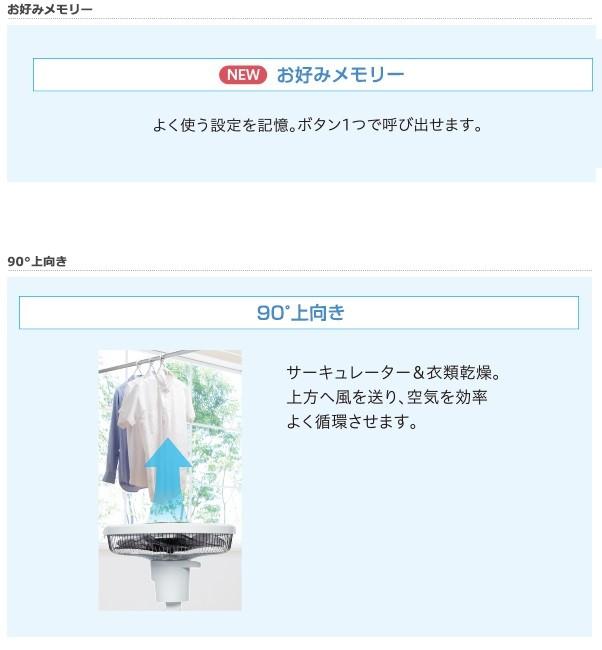 DCハイポジション扇風機 FS-DS30HHR (ダークウッド)の商品画像|4