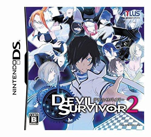 【DS】 デビルサバイバー2 (DEVIL SURVIVOR 2)の商品画像|ナビ