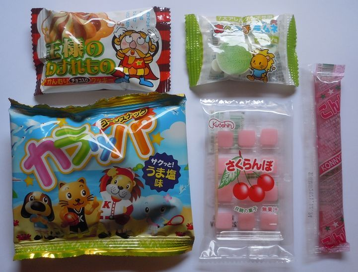 駄菓子 お菓子 詰め合わせ ディズニー オールスター巾着袋入り 150円の商品画像|2