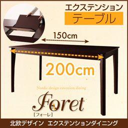 フォーレ テーブル 5点セット テーブルw150 0 回転チェア 4 Kag Deli Y Thd Kag Deli かぐでり