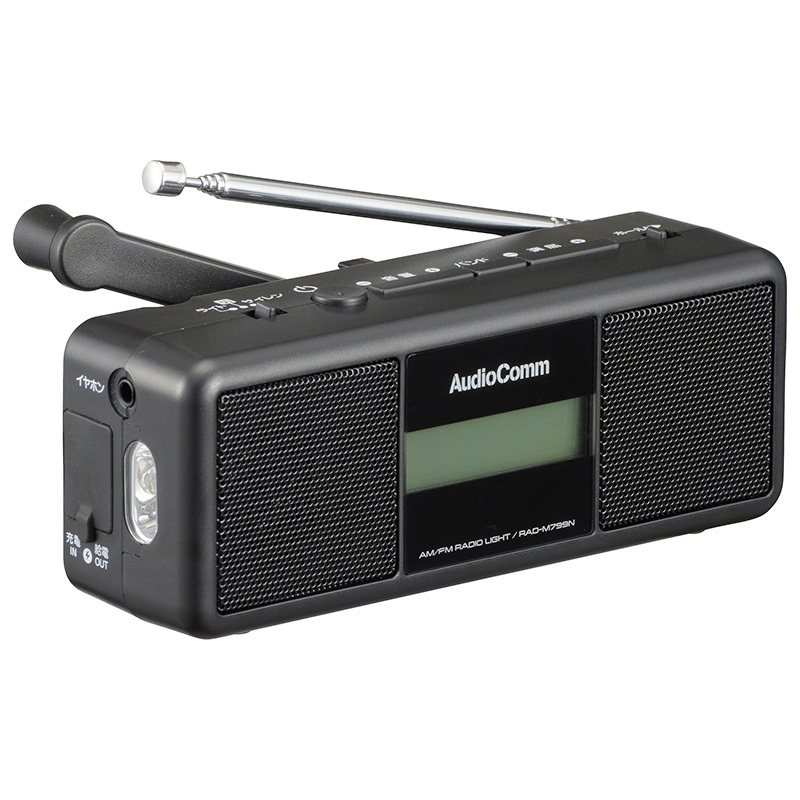 AudioComm 手回しラジオライト [品番]07-3799 RAD-M799N オーム電機 [ラジオ 防災ラジオ]