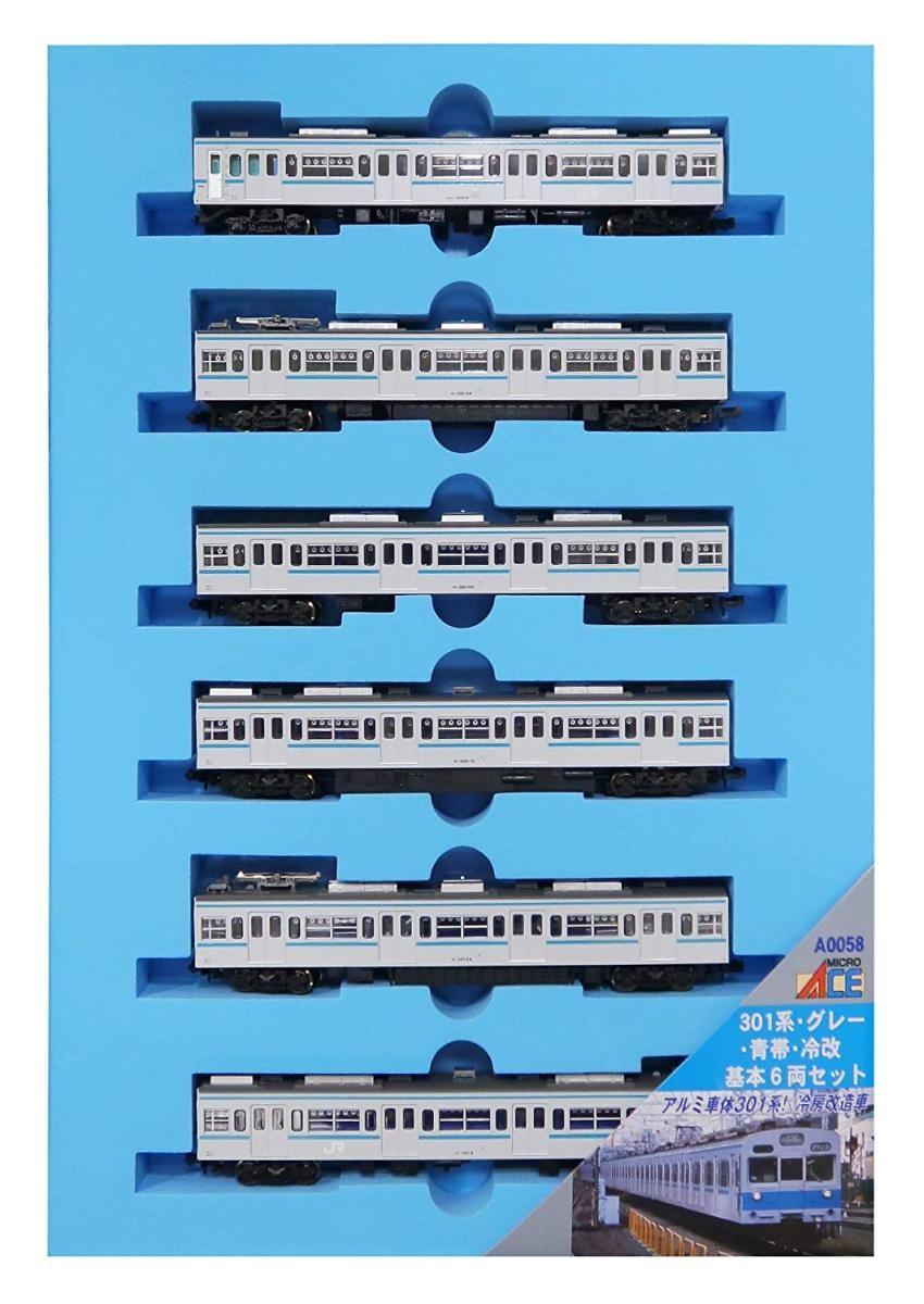 マイクロエース MICROACE 301系 グレー・青帯・冷改 6両基本セット A0058の商品画像|3