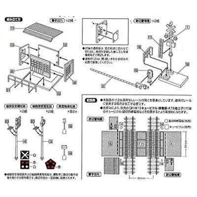 グリーンマックス GREENMAX 踏切セット(未着色キット)2153の商品画像|2