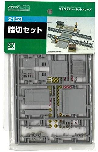 グリーンマックス GREENMAX 踏切セット(未着色キット)2153の商品画像|3