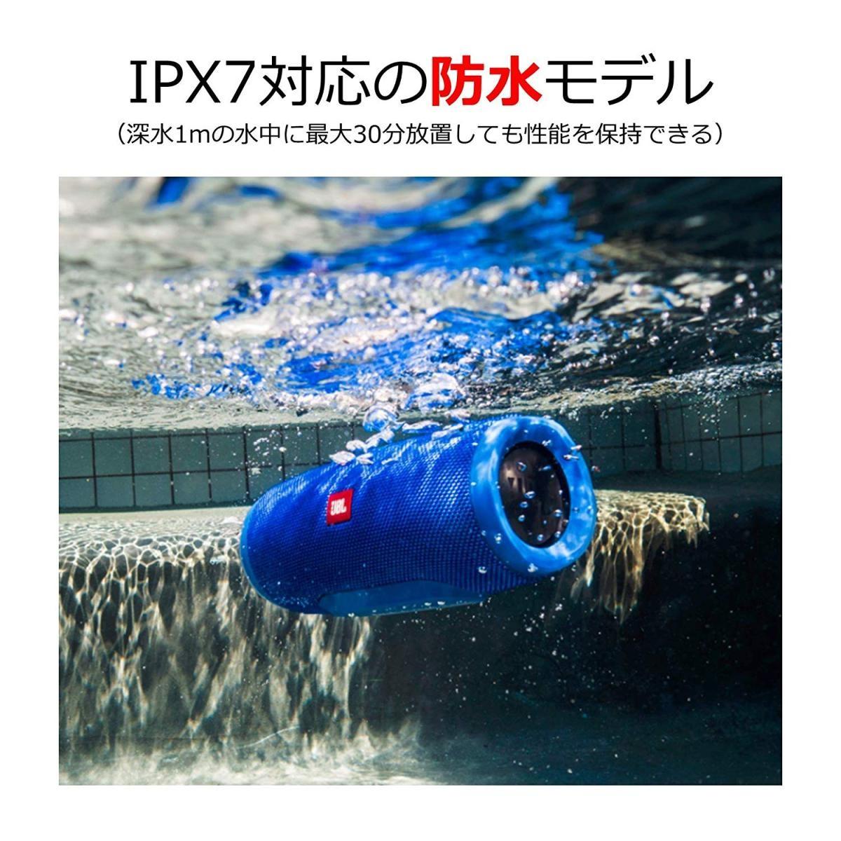 Bluetoothスピーカー CHARGE3 JBLCHARGE3BLUEJN (ブルー)の商品画像 2