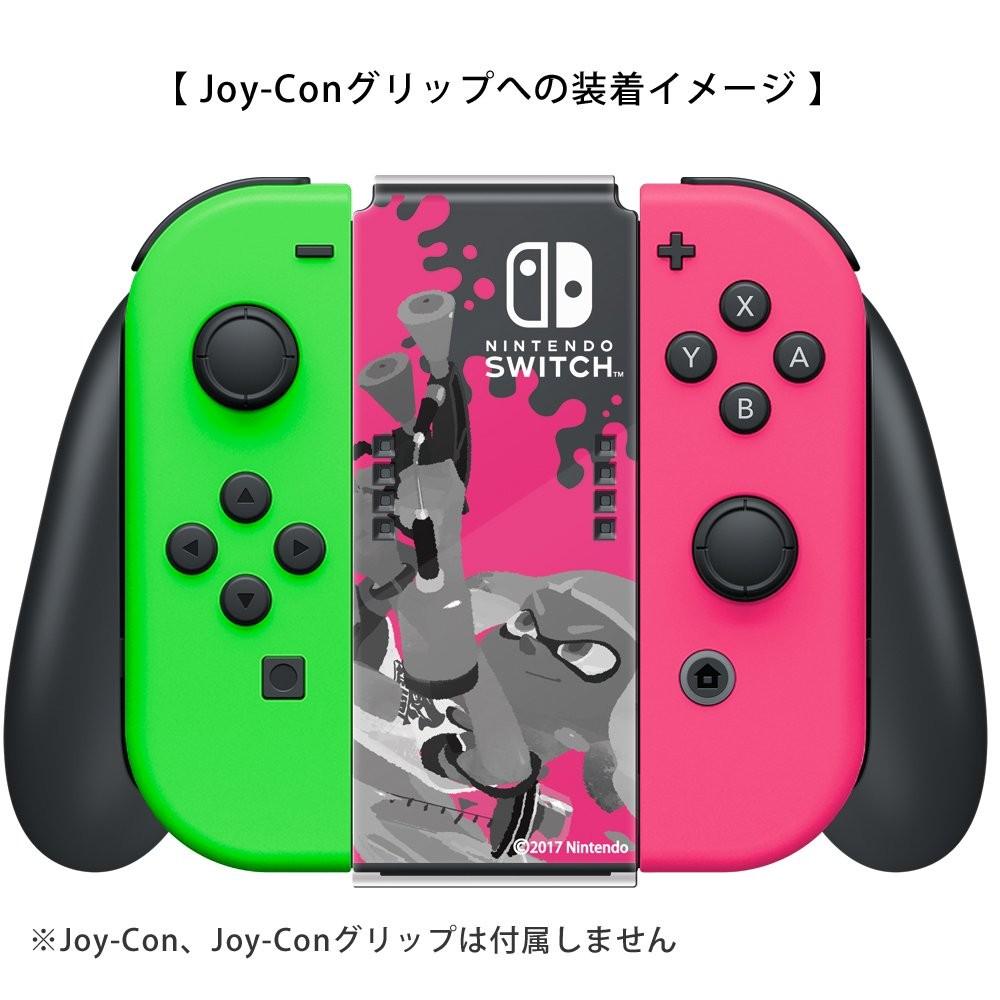 キーズファクトリー Joy−Con Grip COVER for Nintendo Switch splatoon2 A CJG-001-1の商品画像 ナビ