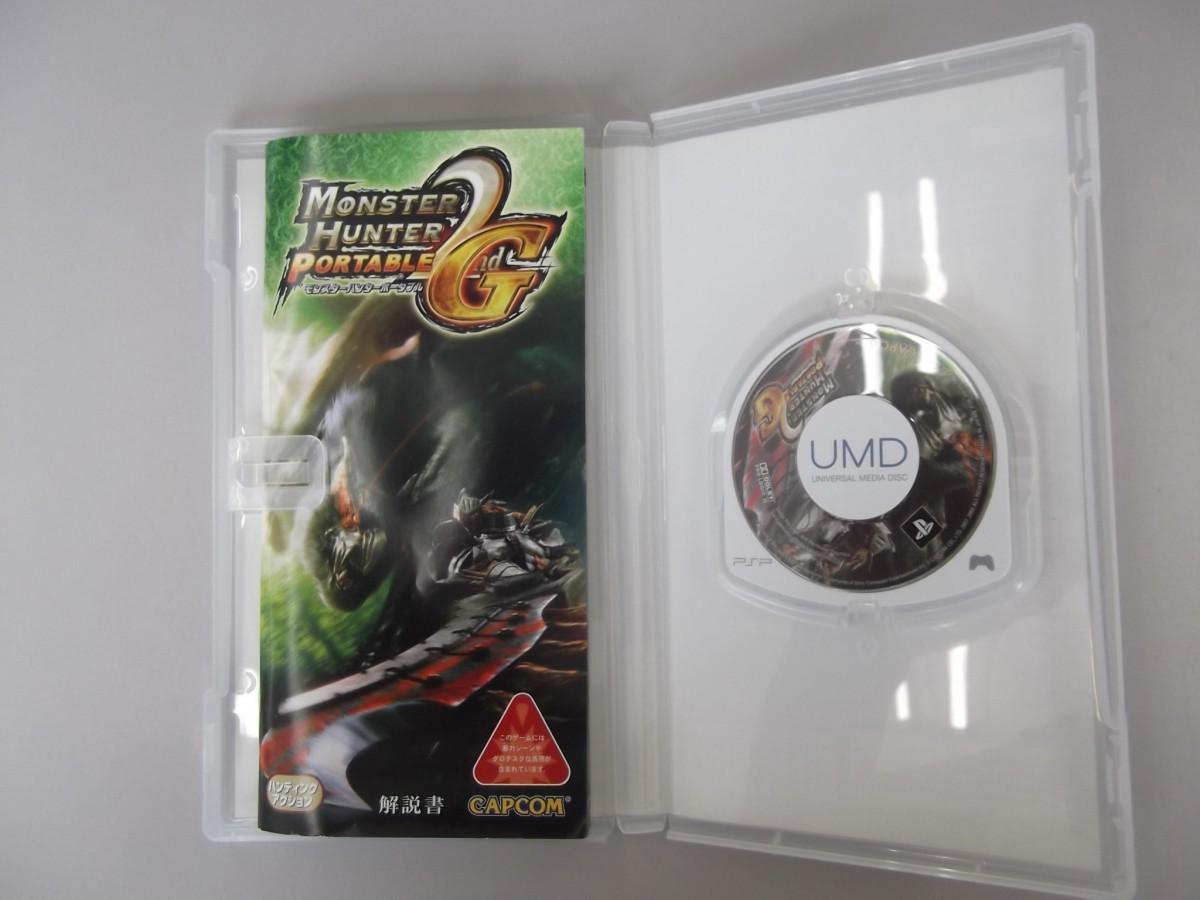 【PSP】カプコン モンスターハンターポータブル 2nd G [PSP the Best]の商品画像|2
