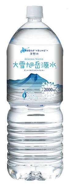 大雪水資源保全センター 大雪旭岳源水 2L×12本 ペットボトルの商品画像 ナビ