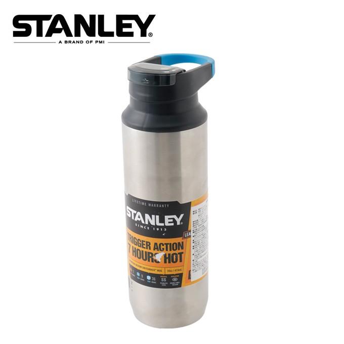 スタンレー スイッチバック 真空ボトル 0.47L(シルバー)02285-012の商品画像|ナビ