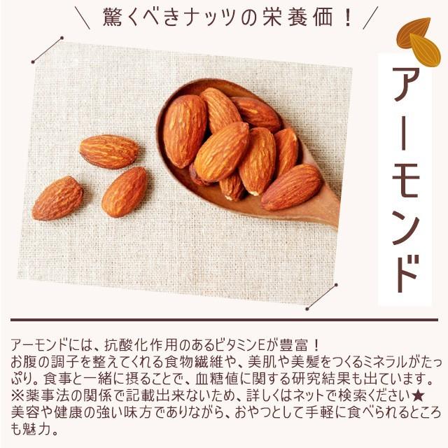 巌流庵のミックスナッツ 5種 塩味 有塩 大粒 500g (アーモンド、カシューナッツ、ジャイアントコーン、バターピーナッツ、珍豆)の商品画像 3