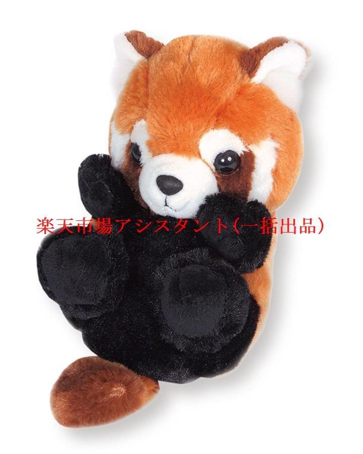 きゅんきゅんコロン ぬいぐるみ (レッサーパンダ) 722027の商品画像|ナビ