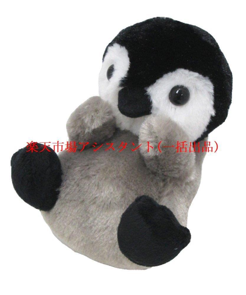 きゅんきゅんコロン ぬいぐるみ (仔ペンギン) 722201の商品画像 ナビ
