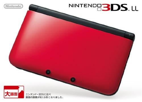 任天堂 ニンテンドー3DS LL レッド×ブラックの商品画像 3