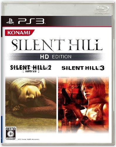 【PS3】コナミデジタルエンタテインメント サイレントヒル HD エディション(SILENT HILL HD EDITION)の商品画像|ナビ