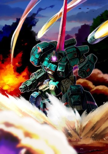 【PSP】グレフ 機装猟兵ガンハウンドEX [限定版]の商品画像|ナビ