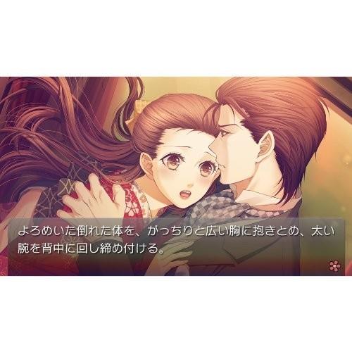【PSVita】プロトタイプ 蝶の毒 華の鎖~大正艶恋異聞~の商品画像 ナビ