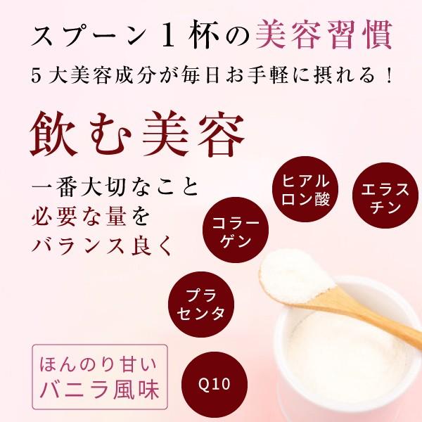 毎日スプーン1杯の美容習慣!ニチエーコラーゲン&ヒアルロン酸パウダー