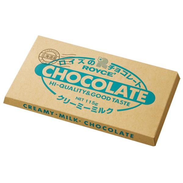 ロイズ 板チョコレート クリーミーミルク 115g×1個の商品画像|2