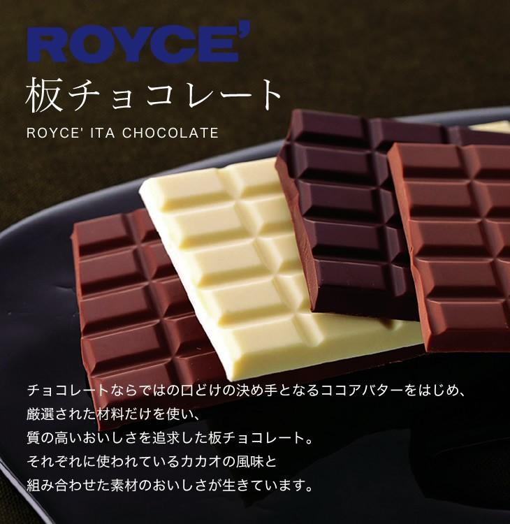 ロイズ 板チョコレート クリーミーミルク 115g×1個の商品画像|3