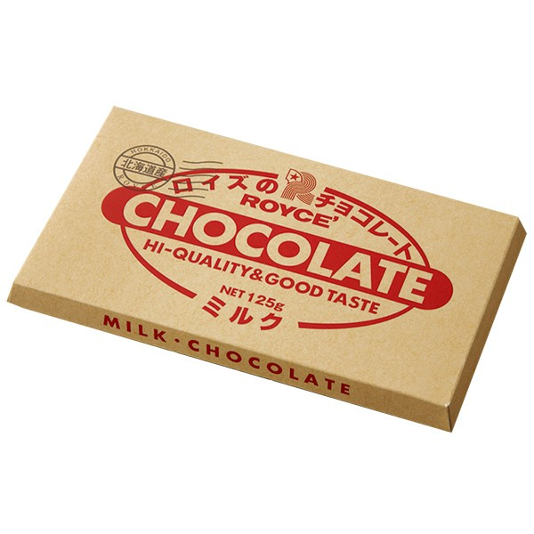 ロイズ 板チョコレート ミルク 125g×1個の商品画像|2