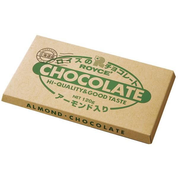 ロイズ 板チョコレート アーモンド入り 120g×1個の商品画像|2
