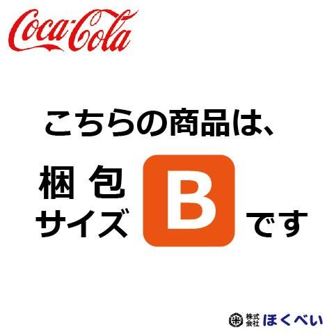 日本コカ・コーラ ジョージア サントスプレミアム 北海道限定デザイン 185g×30本 缶の商品画像|4