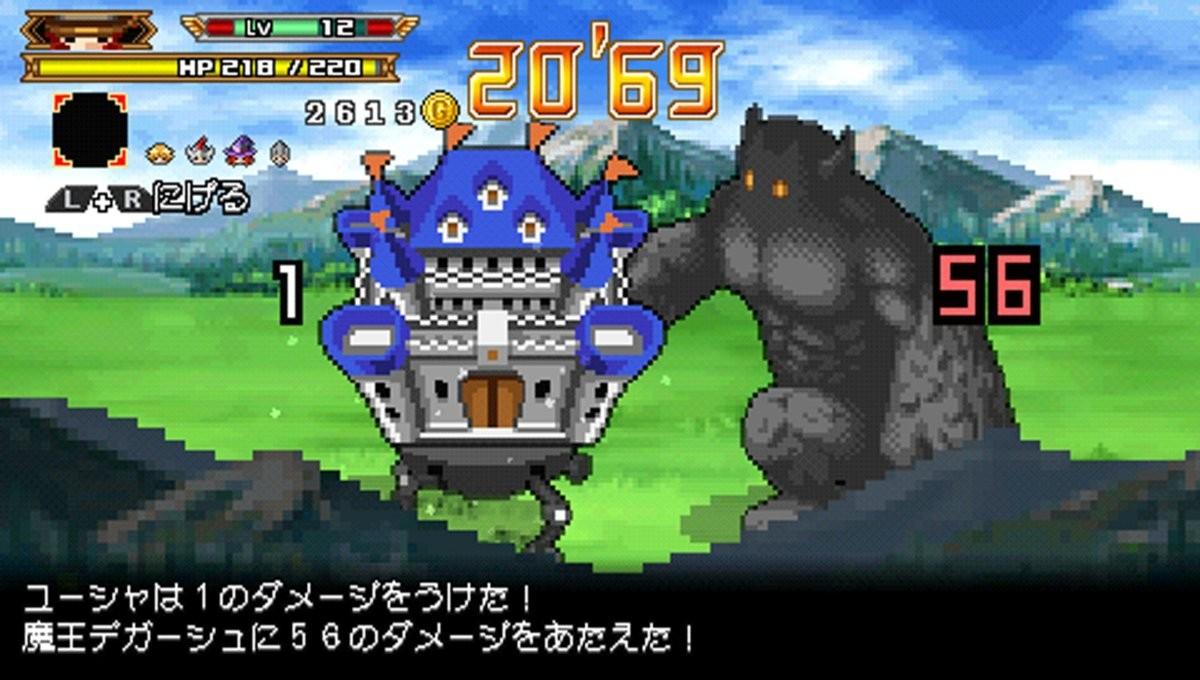 【PSP】マーベラス 勇者30 SECONDの商品画像|4
