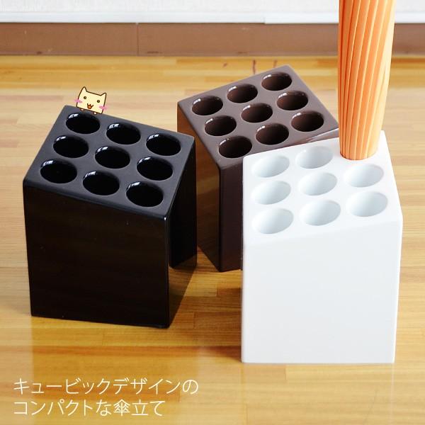 キュービックデザインのコンパクトな傘立て