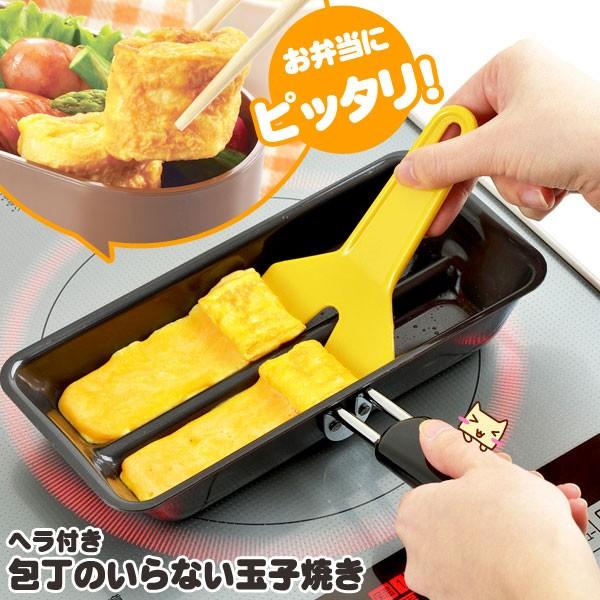 包丁のいらない玉子焼き ひとくちサイズの卵焼きが一回で2個焼けるフライパン