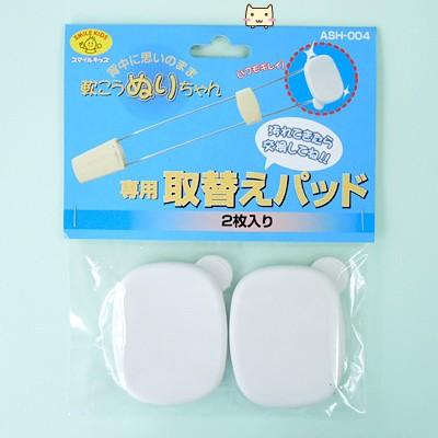 軟膏ぬりちゃん専用 取替えパッド 2枚組です