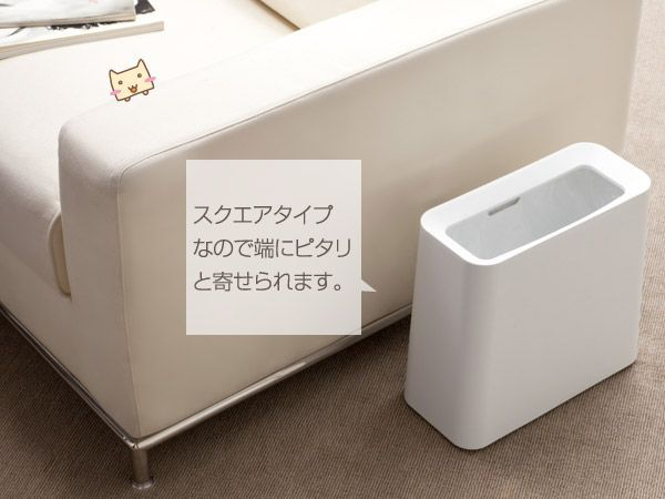 デザインゴミ箱 チューブラー ハイグランデ