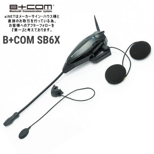 B+COM SB6X シングルUNITの商品画像|2