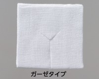 滅菌Yカットガーゼ (ガーゼタイプ)SD3012-1 (滅菌済み、1枚/袋×50袋入り、7.5cm×7.5cm:12ply)の商品画像|3