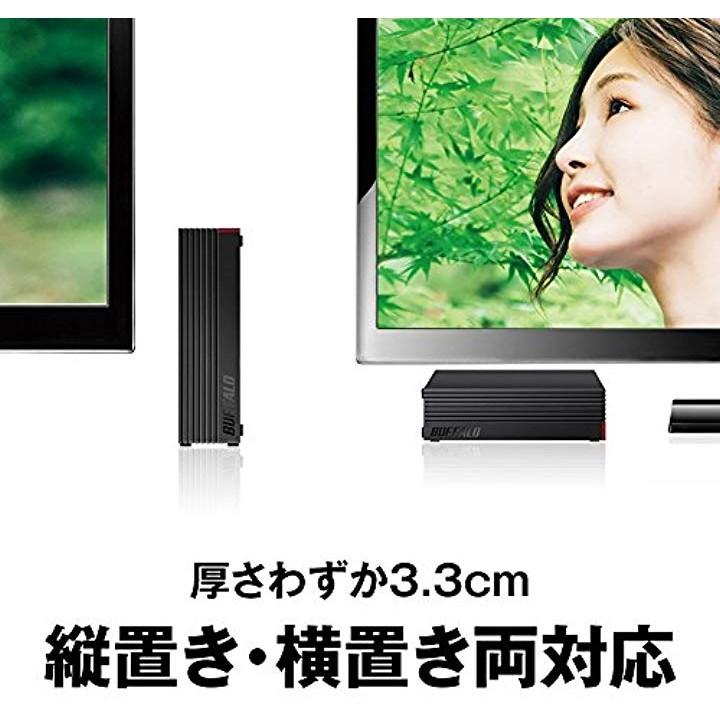 バッファロー HD-LDU3-A HD-LD4.0U3-BKAの商品画像 4