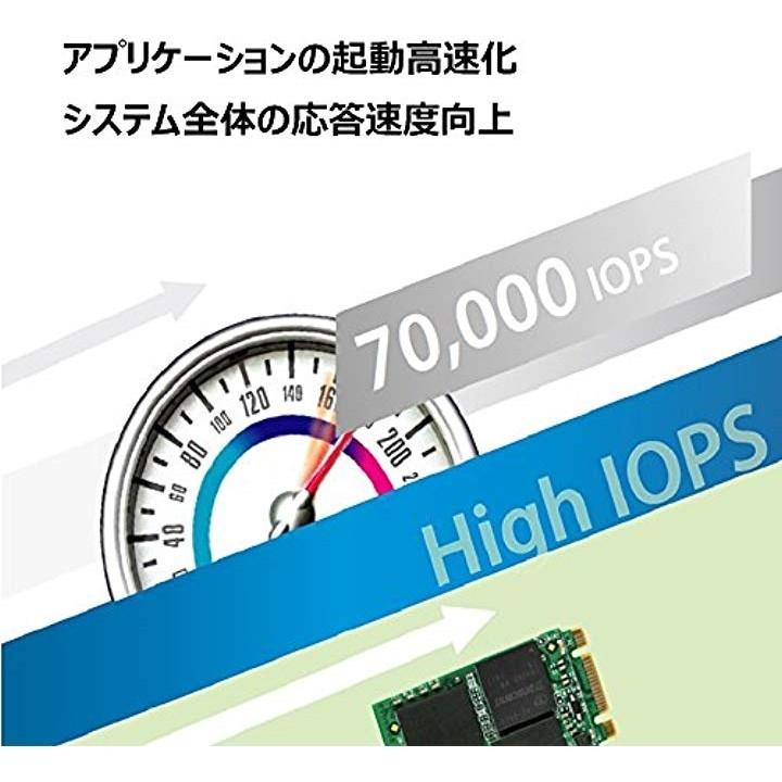 トランセンド Transcend MTS400 TS256GMTS400[MTS400 256GB]の商品画像|4