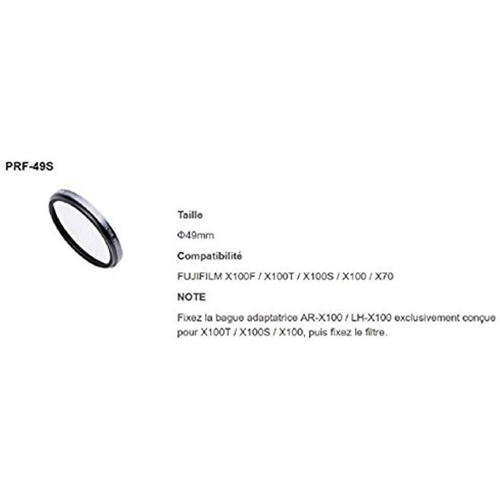 富士フイルム プロテクトフィルター PRF-49S シルバーの商品画像|3