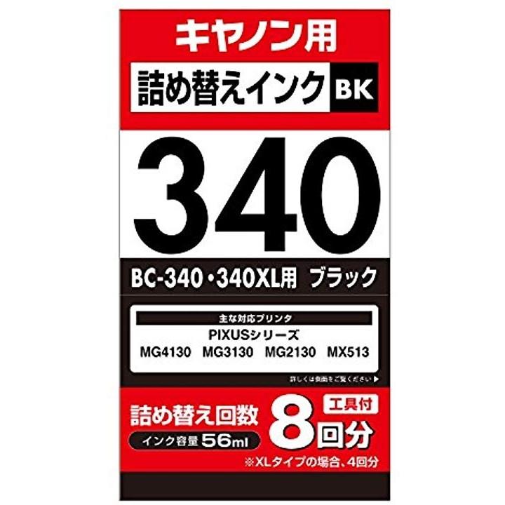 エレコム 詰め替えインク THC-340BK8(顔料ブラック・8回分+専用工具)の商品画像|2