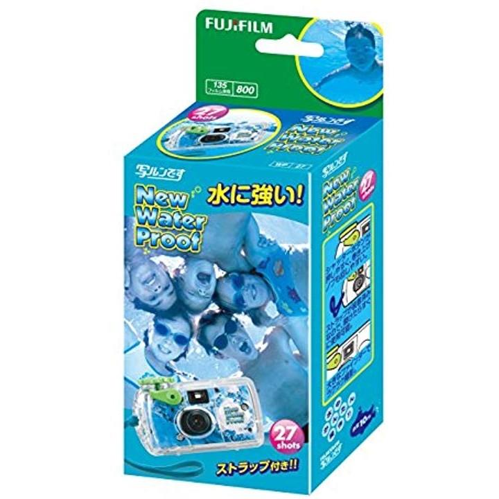 富士フイルム 水に強い写ルンです New Waterproof 27枚撮の商品画像|2