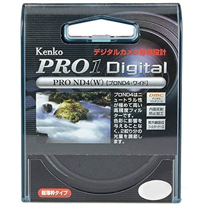 ケンコー PRO1D プロND4(W)55mmの商品画像 2