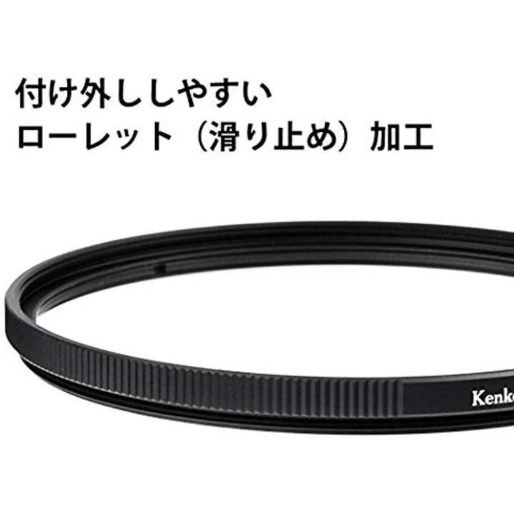 ケンコー 77S PRO1D プロテクター(W)77mmの商品画像|4