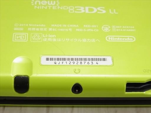 任天堂 Newニンテンドー3DS LL ライム×ブラックの商品画像|4