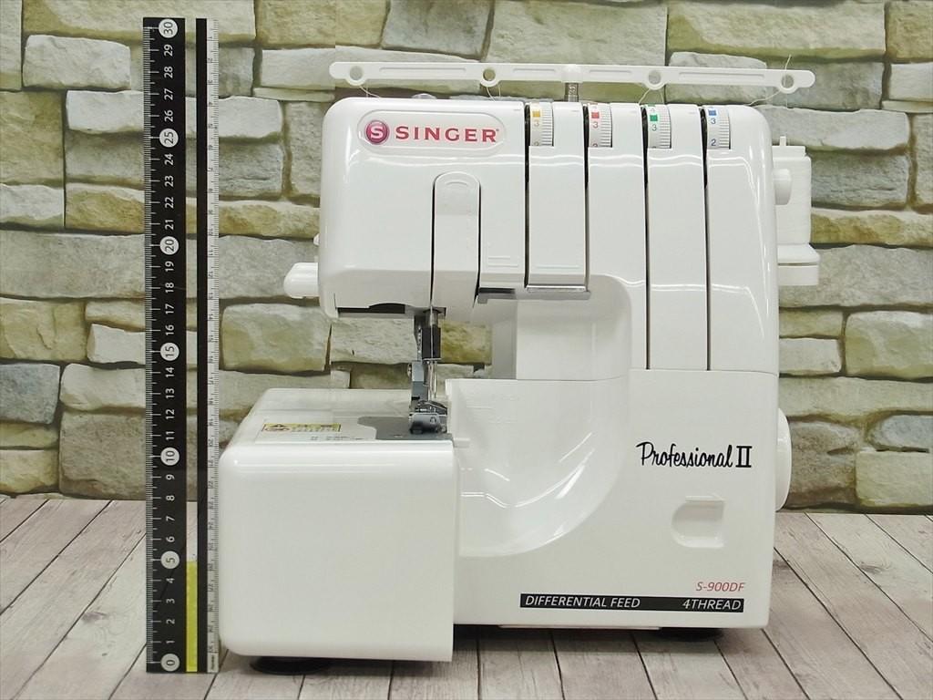 シンガー プロフェッショナル2 S-900DFの商品画像 2