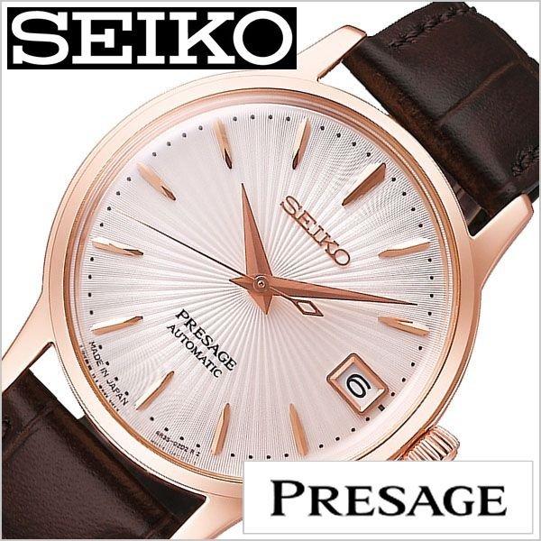 d977ad19b707 セイコー 腕時計 SEIKO 時計 プレザージュ SRRY028 レディース --laurens ...