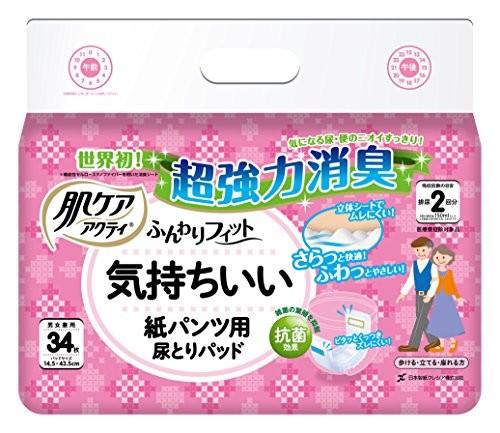 肌ケア アクティ ふんわりフィット 気持ちいい 紙パンツ用 尿とりパッド 34枚の商品画像|4